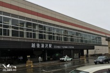 Stasiun Echigo Yuzawa